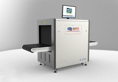 China Multi Language Security X Ray Machine Baggage X Ray Scanner For Big Events distributor