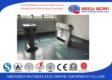 China Automatic Flap Barrier Gate Popular Turnstile With Fingerprint Or Ic / Id Card distributor