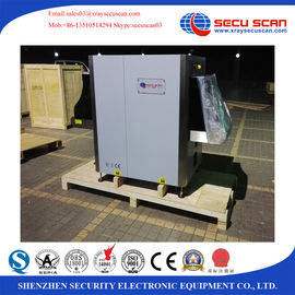 China FDA Security Scanning Machine / X Ray Baggage Scanner For Shopping Mall / Offices factory