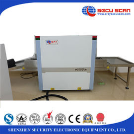 China Security x - ray machines and baggage scanners tunnel size 650mm(W) * 500mm(H) factory