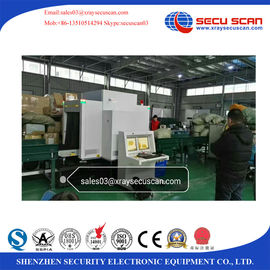 China Dual View X Ray Scanning Machine / Inspection System detect explosive in customs , warehouse factory