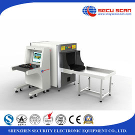 China High Speed 6550 digital baggage x ray machine for Prison security check factory