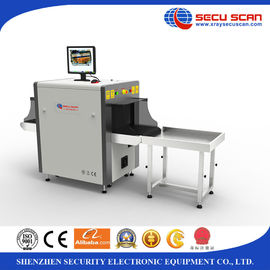 China Small size Baggage and Parcel Inspection 5030 for Office security check scanner factory