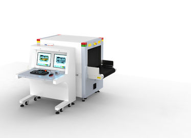 China AT6550B Baggage And Parcel Inspection Machine Metro Station Luggage X Ray Scanner distributor