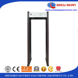 China 10W 18 Zones Portable Walk Through Metal Detectors 12 Months Warranty ISO factory