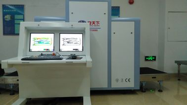 China CE Luggage X Ray MachineS AT10080 For Airport / Prison Security Check Scanner distributor