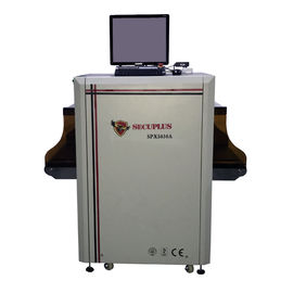China Smallest Tunnel Size SPX5030A Baggage X Ray Machine For Police / Office / Factory factory
