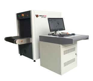 China 5 stars Hotel use X Ray Security Scanner SPX6550 Baggage Scanner distributor