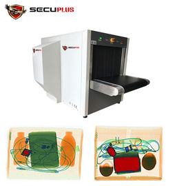 China Package Dual View Luggage Scanning Machine For Stadium Event To Check Weapons factory