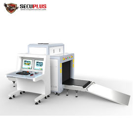 China SPX-8065 X Ray Scanning Machine 140KV Generator For Airport Luggage Inspection factory