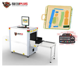 China Multi - Language Airport Security Scanners Baggage Inspection System With 17'' Monitor factory