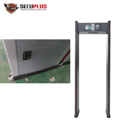 China 18 Zones Walk Through Metal Detector SPW-IIIC For Hospital /  Bank / Hotel distributor