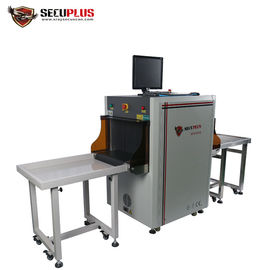 504 * 320mm X Ray Baggage Scanner , Baggage Inspection System With Windows 7 System