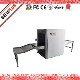 China Explosive Detection X Ray Scanning Machine Baggage Remote Workstation For School / Embassy distributor