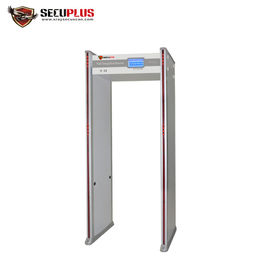 China 24 Zones Archway Walk Through Metal Detector Gate With 4h Backup battery distributor