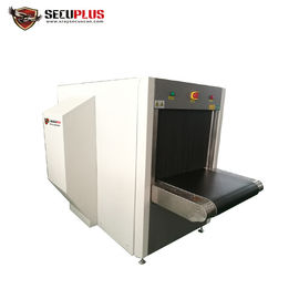 Airport Dual View X Ray Baggage Screening Equipment With Windows 7 System