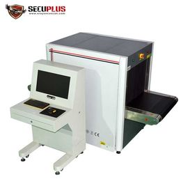 China 150KG Security Baggage And Parcel Inspection Cargo Inspection System SPX-6550 factory