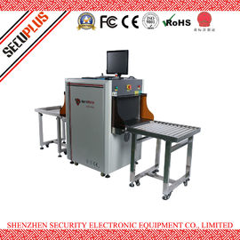 China High Level Scan Image Airport Baggage Scanner , SPX5030A X Ray Screening Machine factory