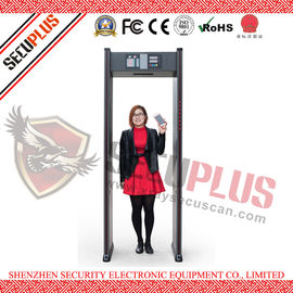 China 18 Zones Walk Through Security Metal Detectors SPW-IIIC 12 Months Warranty factory
