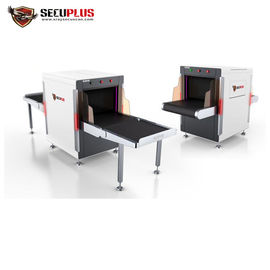 China Small Parcels Inspection X Ray Baggage Scanner For Sri-Lanka Hotel Police Defense factory