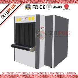 China 3D Images X Ray Security Scanner Stainless Steel X Ray Inspection System distributor