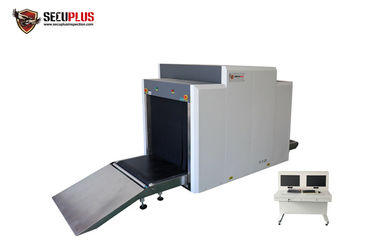 China Intelligent Software X Ray Scanning Machine Window 7 0.7KvA For Cargo Inspection factory