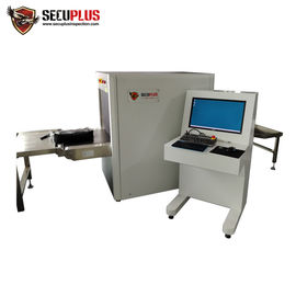 China X ray Security Scanner SPX-6550 Multi languages X Ray Baggage Scanner distributor