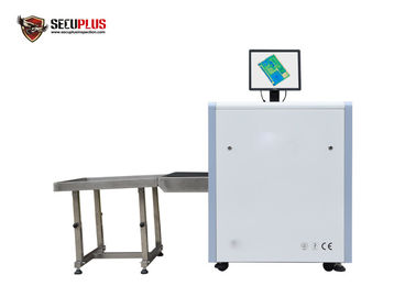 China Police use X Ray Baggage Scanner SPX5030C X-ray Inspection Machine with CE approval factory