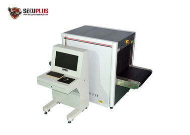China Windows 7 Dual Energy Baggage X Ray Machine 55db Noise Level SPX-6550 For Hotel factory
