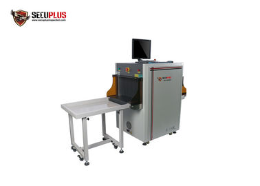 China Small Size Baggage Screening Equipment Multi Function For Shoe / Cloth Factory factory