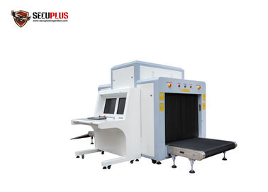 China Luggage AT10080 security x ray machine with Baggage counter for Station use factory