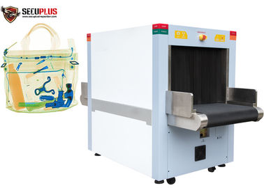 China SECUPLUS SPX6040 X Ray Inspection System for Goverment security check Baggage Scanner factory