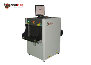 China Single energy X-ray Baggage Scanner SPX5030A Luggage X ray Machines smart system factory