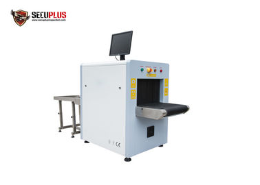 China Airport Security Small parcel and Luggage X Ray Machines SECUPLUS SPX5030A factory