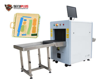 China SPX5030C airport X Ray Baggage Scanner SECUPLUS parcels inspection machine factory