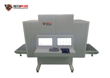 China Big Size X Ray Baggage Scanner For Cargo And Luggage Inspection distributor