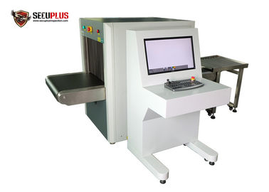 China Secuplus Hotel X Ray Scanning Baggage Scanner 160KV SPX-6040 With CE Approval factory