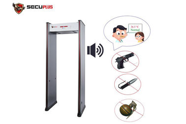 China SPW-IIIC Walk Through Metal Detector 18 Zones For Public Places Hostipal Entrance factory