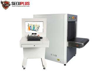 China Station Security Check X Ray Baggage Inspection System Scanner SPX6550 160KV Voltage factory