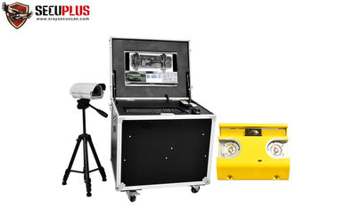 China Line Scan Uvss System Under Vehicle Inspection System 100w 22 Inch LCD Monitor distributor