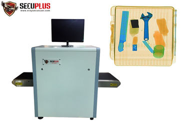 China Small tunnel size dual energy Baggage And Parcel Inspection machine for Police security check SPX-5030C factory