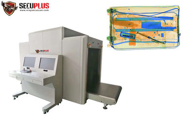 China Large Size Luggage X Ray Machines Intelligent Software For Boarder Heavy Traffic Places factory