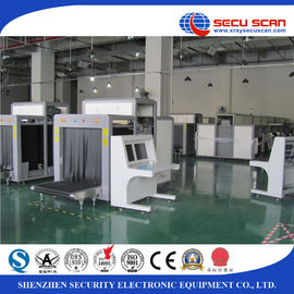 China 36-38mm High Resolution X Ray Baggage Scanner Inspection System for security check distributor