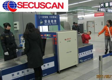 China 0 . 4 To 1 . 2mA Baggage and Parcel Inspection Machine For Schools / Hotel / Airport factory