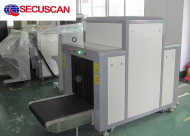 China 34mm Steel X-ray Scanning Machine Equipment for Schools Security factory