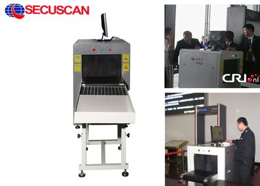 China Luggage Inspection X Ray Scanning Machine System Security Checkpoints factory