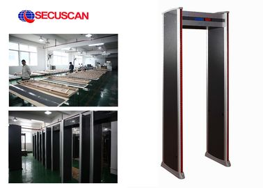 China High sensitivity airport Archway Metal Detector Doors to detect weapons distributor