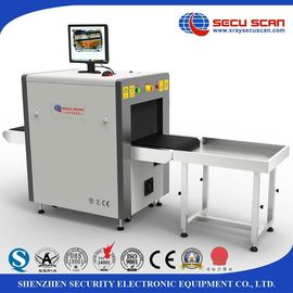 China SECU SCAN Baggage And Parcel Inspection Equipment for handbag and parcel scanning factory