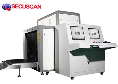 China SECU SCAN Baggage X Ray Machine Scanner With High Speed factory