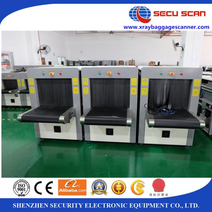 X Ray Scanning Machine With 65cm Width and 50cm Height x-ray baggage scanner